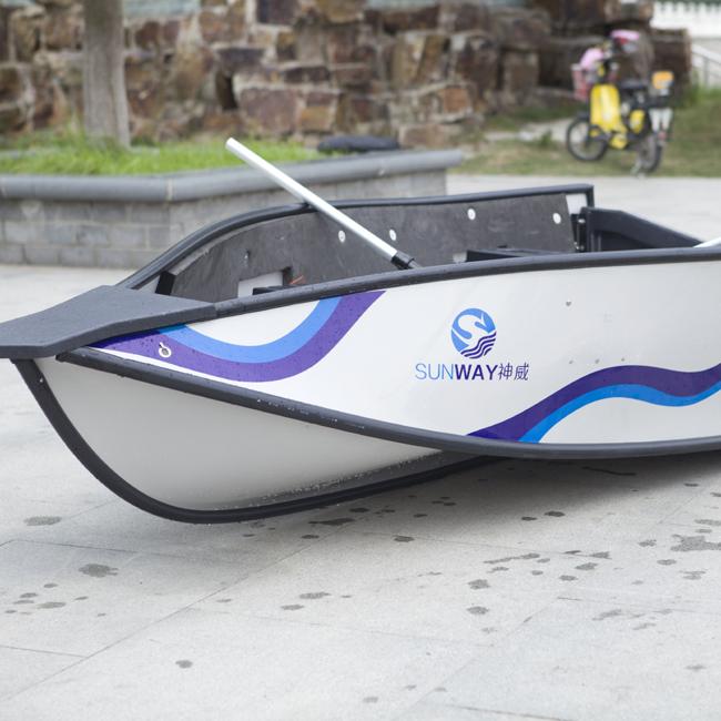 便携式折叠船