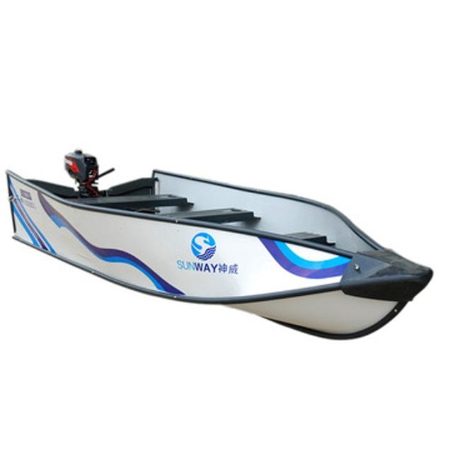 折叠式游艇